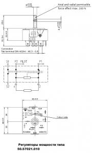 Регулятор мощности для плиты Хотпоинт-Аристон (Hotpoint-Ariston) Индезит (Indesit) 037056, фото 4   MixZip
